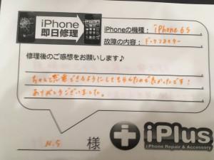 Impression--iPhone-repair-180220_1