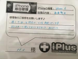 Impression--iPhone-repair-180220_21