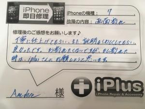 Impression--iPhone-repair-180220_23
