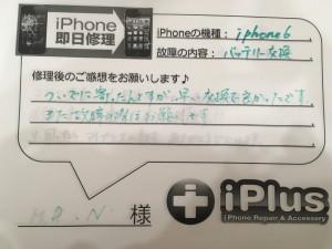 Impression--iPhone-repair-180220_27