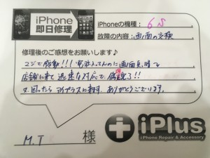 Impression--iPhone-repair-180220_28
