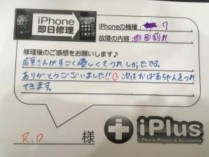 Impression--iPhone-repair-180220_3