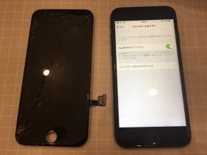 iPhone7のブラックで画面割れ修理画像