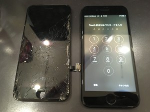 screen-iPhone7-repair-180220_29