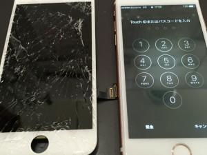 screen-iPhone7-repair-180220_9