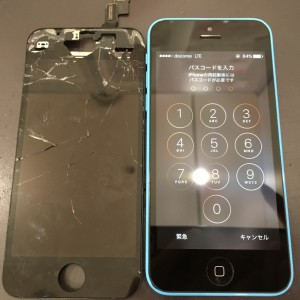 iPhone5c-screen-180307_1