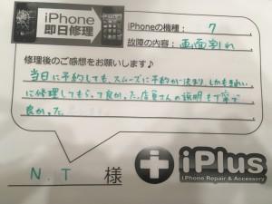 Impression-iPhone-repair-180307_18