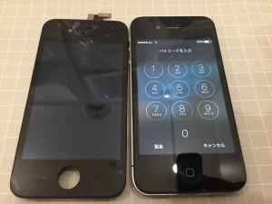 iPhone6-screen-180302_10