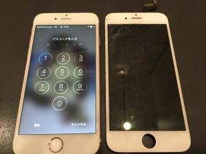 iPhone6-screen-180309_2