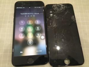 iPhone7-screen-180309_3