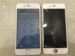 iPhone6s-screen-180309_4