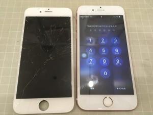 iPhone6S-screen-180312_7