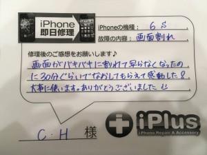 IMG_5320 2