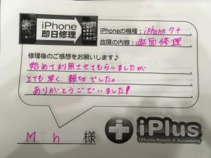 IMG_5321 2