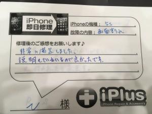 IMG_5331 3