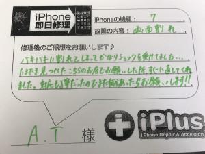 repair_01
