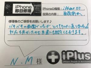 repair_03