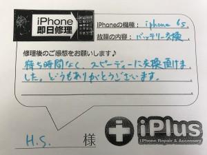repair_02