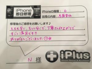 Impression-iPhone-repair-180403_65