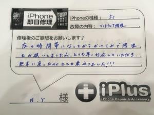 Impression-iPhone-repair-180403_72