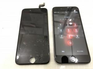 iPhone6とガラスが割れた画面
