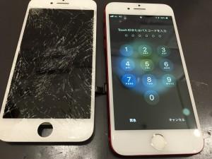 iPhone7と割れた画面
