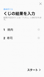 IMG_1477