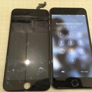 iPhone6sと交換した画面