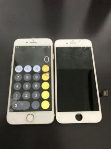 タッチの反応が悪いアイフォン7