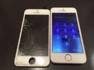 画面に亀裂が入ったiPhone6s