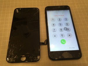 画面がバキバキに割れたiPhone7