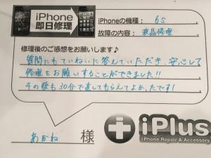IMG_0967