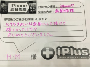 IMG_1014