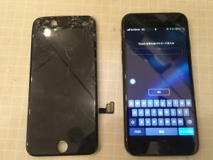 画面の上部が破損したアイフォン7