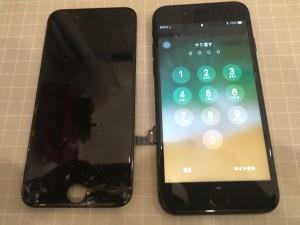 画面の角が破損したiPhone7