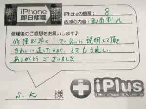 IMG_1252 2