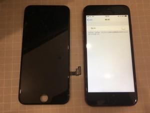 アイフォン7 画面修理