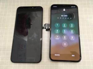 iPhoneX タッチ不能