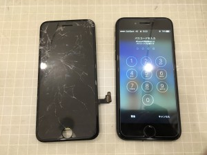 画面全体に亀裂が入ったiPhone7