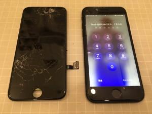 iPhone7とガラスの日々が入ったパネル