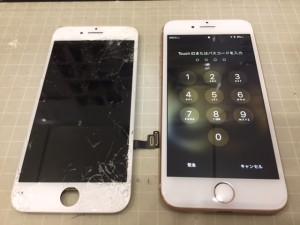 ガラスがバキバキに割れたiPhone7