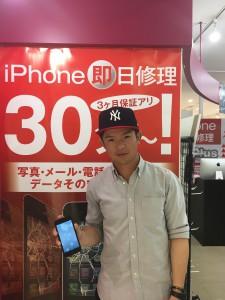 iPhone7 画面修理のお客様