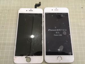 アイフォン6 画面