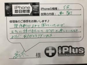 IMG_1673 2