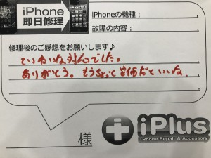 IMG_2088