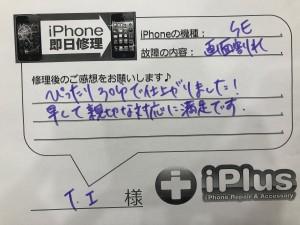 IMG_2166 2