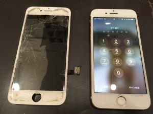 アイフォン7 タッチ不可  200401