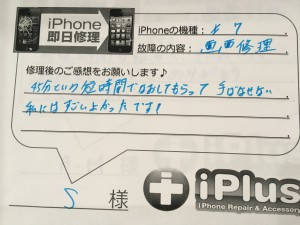 IMG_1673 3