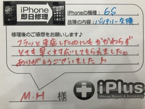 IMG_2205