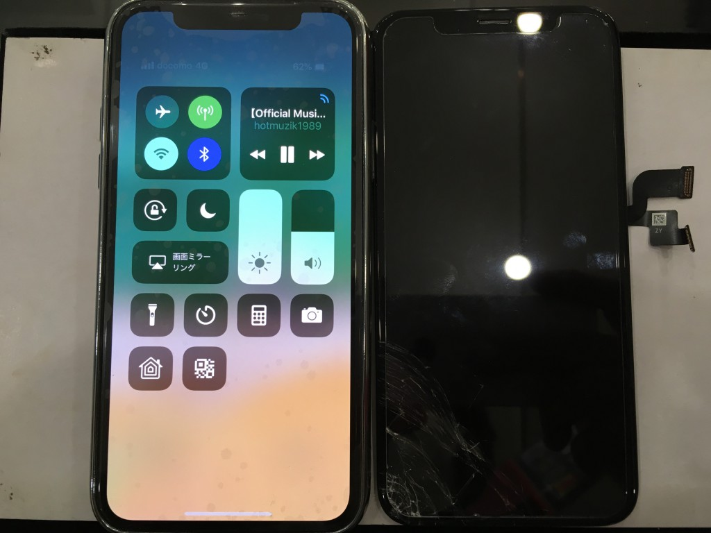 iphone10 画面修理
